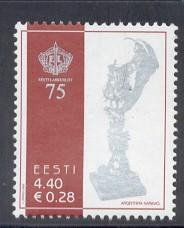 Estonia Sc 543 2006 Shooting Federation stamp NH