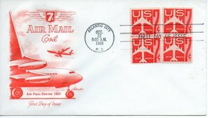 US FDC #C61 Jet Two Pairs, Artmaster (5284)