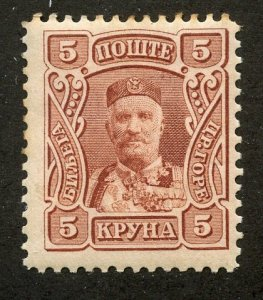 Montenegro, Scott #77, Unused, Hinged