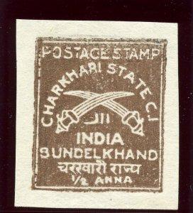 India - Charkhari 1930 ½a grey-brown (no gum as issued) superb MNH. SG 38.