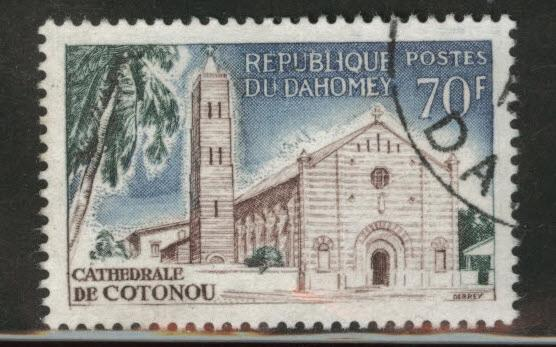 Dahomey Scott 214 used CTO cathedral stamp