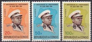 Congo (DR) #393-5 F-VF Unused  CV $12.25  (Z6688)