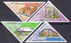 Hong Kong #890-3  MNH CV $5.70 (A19841)