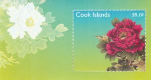 Cook Islands #1363  MNH CV $13.00 (K1872L)