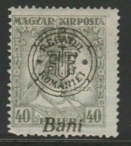 Hungary Romanian Occupation Nagyvarad Oradea Issue 1919 40b MH* A18P26F696