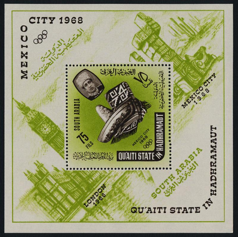 Aden - Quaiti State in Hadhramaut MIBK 2A MNH Olympic Games, Mexico City, Hat