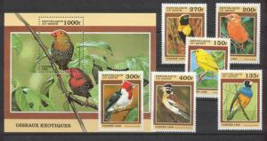 Benin 1120-26 MNH Birds SCV7.75