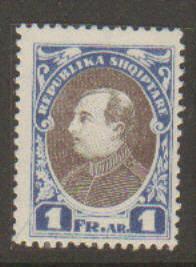 Albania #193a Mint