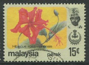 STAMP STATION PERTH Perak #157 Sultan Idris Shah Butterflies Used 1979