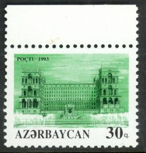 AZERBAIJAN 1993 30g Government Building Issue Sc 376 MNH
