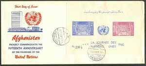 AFGHANISTAN Sc#476-477 1960 UN Imperf S/S on Rare Unaddr FDC