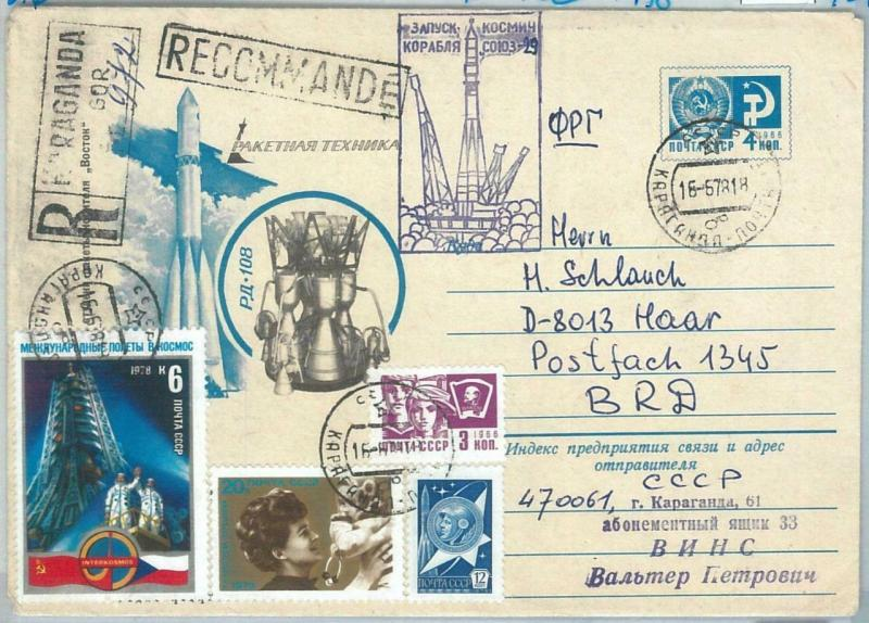 73890 - RUSSIA USSR - POSTAL HISTORY - STATIONERY COVER - SPACE Astro 1978