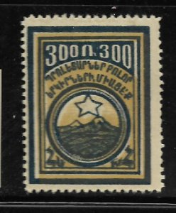 ARMENIA, 301, MINT HINGED, MT. ARARAT SOVIET STAR