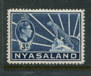 Nyasaland #58 Mint - Penny Auction