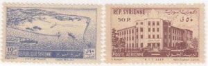 Syria, Sc C173-C174, MNH, 1953, Post Office Building