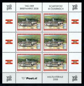 [98691] Austria Österreich 2008 Stamp day Steam ship Miniature Sheet MNH