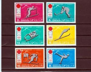 Oman State, 1971 issue. Sapporo Winter Olympics issue
