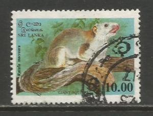 Sri Lanka  #1111  Used  (1994)  c.v. $2.50