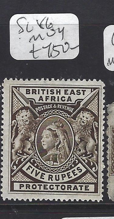 BRITISH EAST AFRICA (PP2007BB)  QV LION 5R SG 86   VLH  MOG
