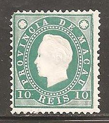 Macao  SC  36  Mint Hinged