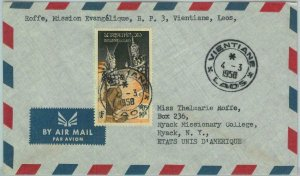 94645  - LAOS - Postal History - AIRMAIL  COVER to USA  1958