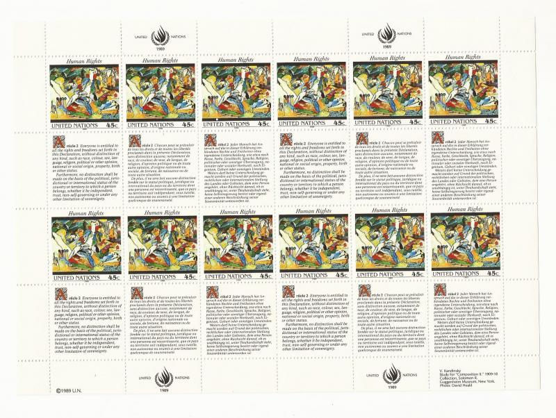 1989 Stamp Sheet Universal Declaration of Human Rights Article 8 #571