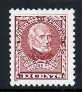 USA 2587 Mint (NH)