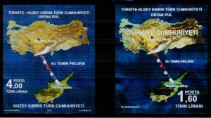 UNMOUNTED MINT 2016 JOINT ISSUE - WATER SUPPLY- TURKISH CYPRUS & TURKEY