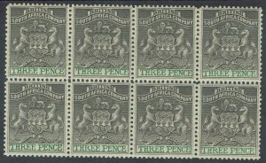 RHODESIA 1892 ARMS 3D BLOCK */**
