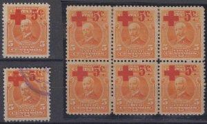 COSTA RICA 1922 RED CROSS Sc B1 Yvert 109 BLOCKx6 & TWO SINGLES MINT& USED €28+