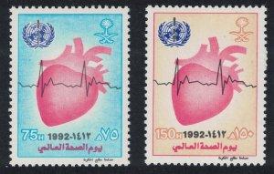 Saudi Arabia World Health Day 2v 1992 MNH SC#1159-1160 SG#1798-1799 MI#1142-1143
