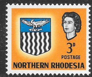 NORTHERN RHODESIA SG78d 1963 3d YELLOW WITH ORANGE (EAGLE) OMITTED MNH