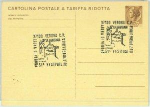 91853 - ITALIA - STORIA POSTALE - Annullo speciale VERONA 1973 OPERA La Gioconda