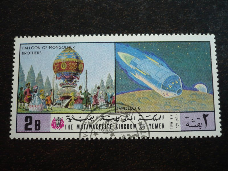 The Mutawaketite Kingdom of Yemen - First Manned Balloon Flight