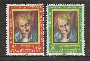 Pakistan Scott catalog # 294-295 Mint NH See Desc