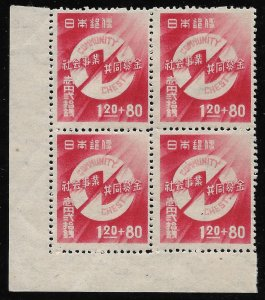 Doyle's_Stamps: MNH 1947 Japanese Block of SemiPostals, Scott #B8**