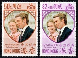 Hong Kong #289-90  MNH CV $2.65 (X9384)
