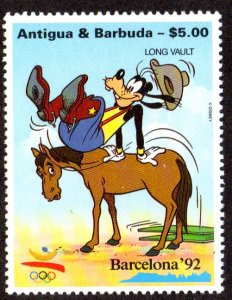 ANTIGUA & BARBUDA 1536 MNH SCV $3.50 BIN $2.05 CARTOON