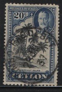 CEYLON, 270, USED, 1935-36, Coconut palms