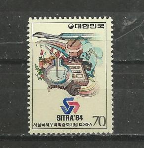 South Korea Scott catalogue #1386 Unused Hinged