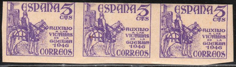 SPAIN EDIFIL 1062s 5c IMPERF HORIZ STRIP OF 3, MINT, NH. F-VF. (45)