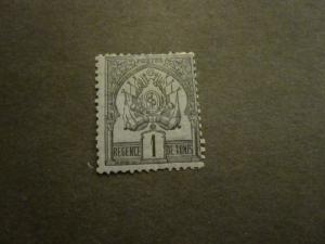 Tunisia #1  Mint Hinged - WDWPhilatelic 2