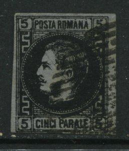 Romania 1866 5 pa black on blued paper used with probable fake cancel