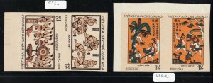 North Viet Nam - 1971 - Sc 653b - 654a - Dong Ho Painting - Imperf - MNH