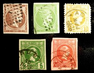 Classic Rare Stamps Greece 1862-95 Athena Heads Nice Used Lot of 5 items