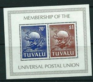 TUVALU SGMS179 1981 UPU MEMBERSHIP MNH
