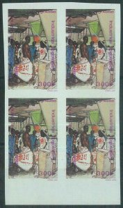 88806 - TOGO - STAMPS: Michel # 1235H IMPERF clock of 4  1988 INDUSTRY Windmills