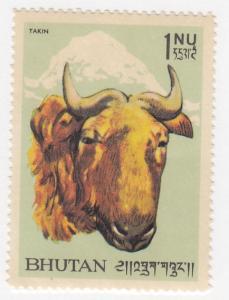 Bhutan, SW76, MNH, 1966, Budorcas Taxicolor