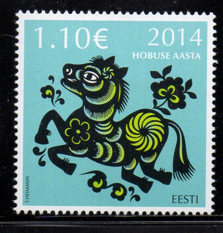 Estonia Sc 749 2014 Year of the Horse stamp mint NH
