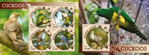 Sierra Leone 2016 fauna birds Cuckoos  klb+s/s MNH
